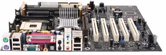 Intel i865perl звуковой драйвер SOUNDMAX для Windows 7