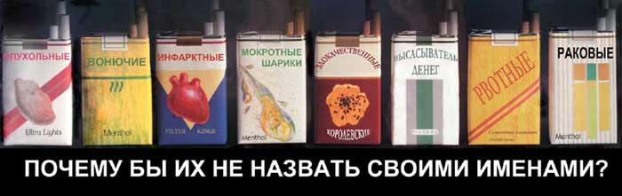 Какой табак вам нравится курить?