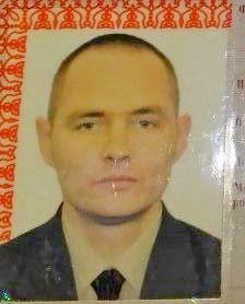 Фото с паспорта